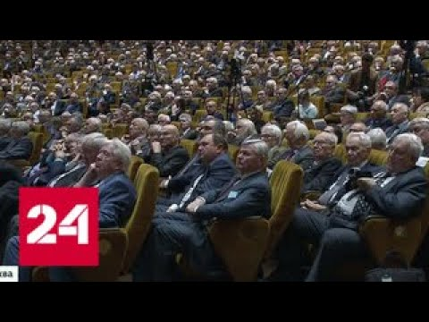 Российская академия наук выбирает президента - Россия 24