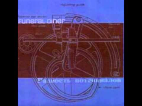 Funeral Diner - Difference Of Potential (Full Album)