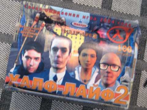 Rare Russian Half-Life 2 Leaked Beta 2004 Bubblegum Unboxing