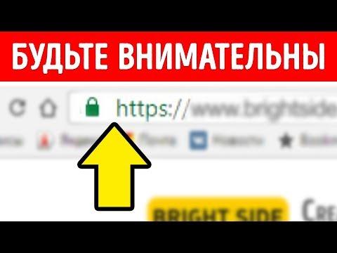 Закон О государственных наградах РФ