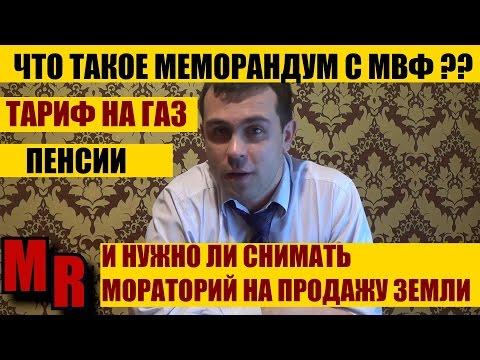 Пенсия Газпрома -