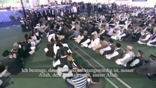 Bai'at-Das Treuegeloebnis und das Versprechen an Allah