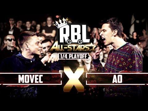 RBL: MOVEC VS AO (1/4 ALL STARS, RUSSIAN BATTLE LEAGUE)