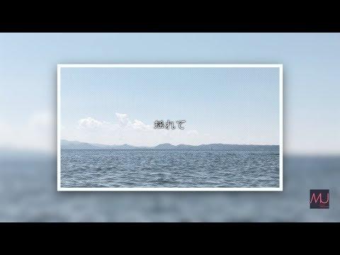 【Hatsune Miku/初音ミク】揺れて【オリジナル】-marine underground-