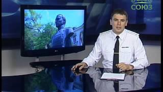 Отражение. Новости Черноморского флота и Севастополя. Выпуск от 30 июля