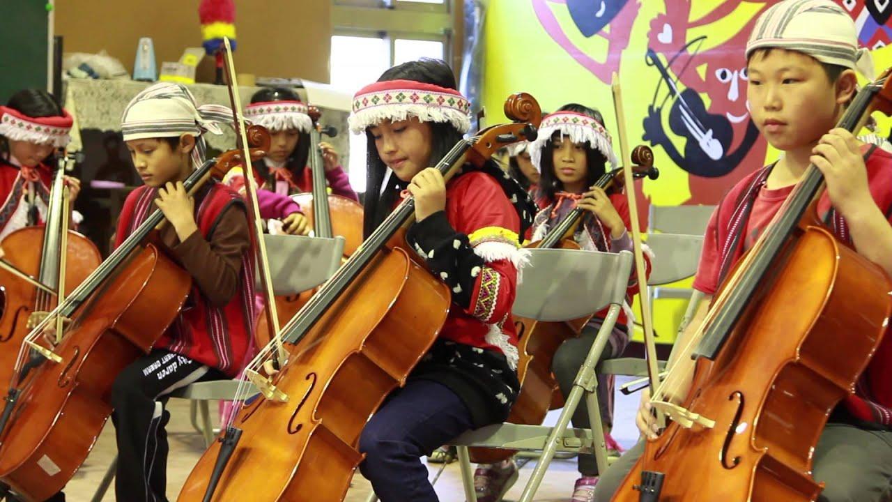 20130201-南投縣親愛國小-提琴音樂營成果會 - YouTube