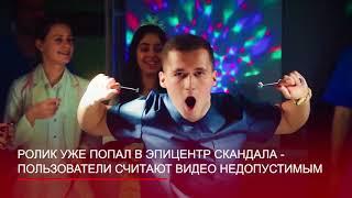 СКАНДАЛЬНЫЙ КЛИП КУБАНСКИХ МЕДИКОВ