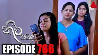 Neela Pabalu - Episode 766 | 09th June 2021 | Sirasa TV Thumbnail