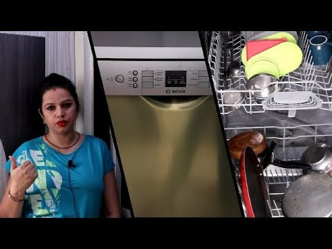 BOSCH DISHWASHER REVIEW and DEMO in Hindi by Indian youtuber Neelam | Dishwasher PROS and CONS