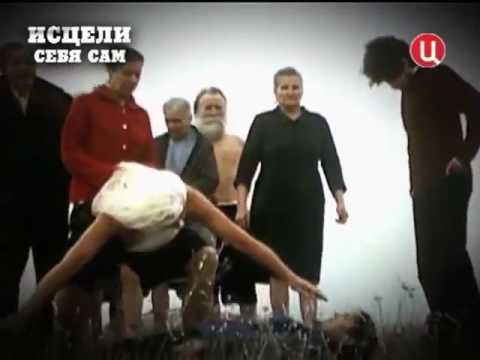 """Оздоровительная система """" ДЕТКА"""" Учителя Иванова П.К. Природа-человек-здоровье"""