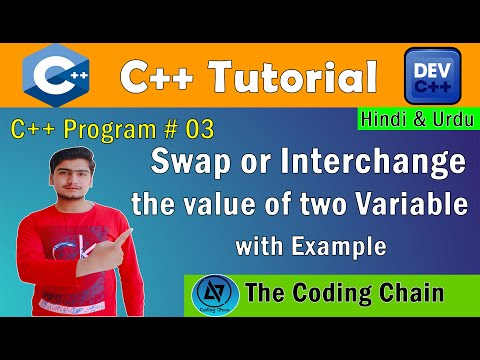 C++ program # 3 to Swap variables using 3rd Variable | C++ programming tutorials for beginners thumbnail