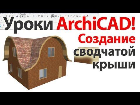 reshebnik-uchebnik-archicad-8-16-klass