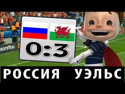 Видео — видео голы, обзоры матчей - Чемпионат