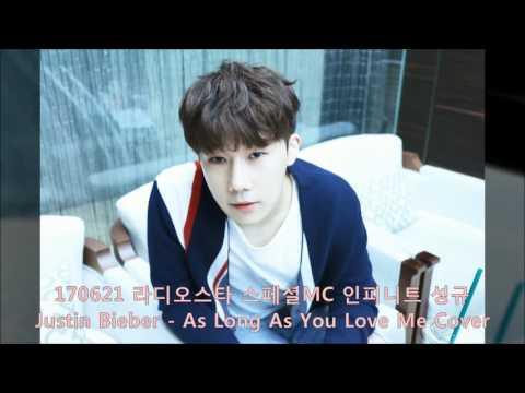 170621 라디오스타 성규, As Long As You Love Me Cover (mp3)