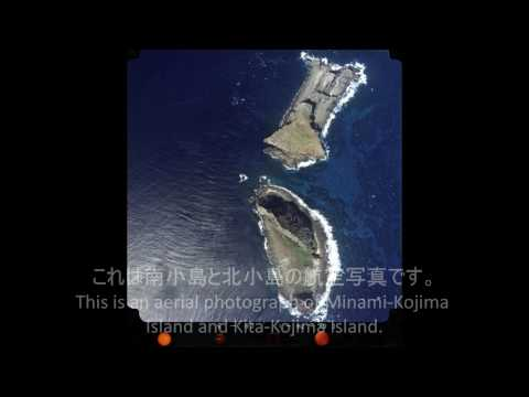 [HD]尖閣諸島は日本固有の領土です。Senkaku Islands are territories peculiar to Japan.