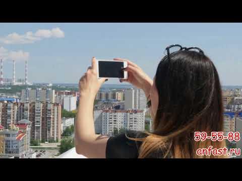 Купить квартиру в ЖК Николин Паркиз YouTube · Длительность: 2 мин21 с