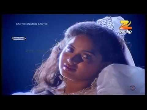 En Uyir Nee Shanti - Shanti ennathu Shanti TR hits HD song Radha