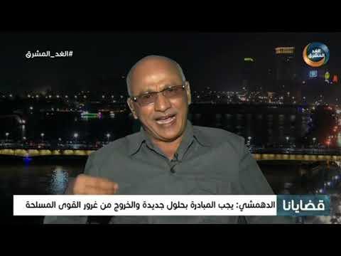 قضايانا | هل بات التوصل لحلول بديلة أمرا ملحا للأزمة اليمنية؟ ..الحلقة الكاملة