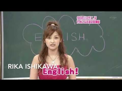 Japanese Celebrities Speaking English 7