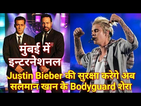 Thumbnail: Justin Bieber Mumbai consort personal security guard Bollywood Salman Khan bodyguard shera