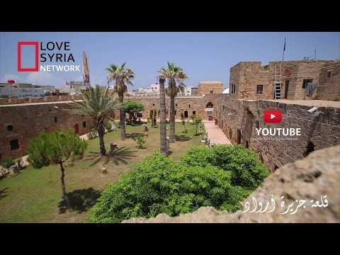 Citadel of Arwad - Tartous HD| قلعة ارواد - طرطوس