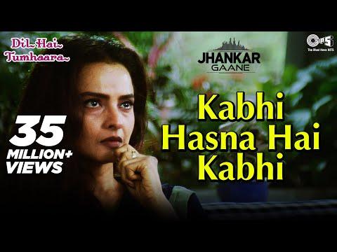 Kabhi Hasna Hai Kabhi (Jhankar) - Dil Hai Tumhaara | Alka Yagnik & Udit Narayan