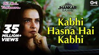 kabhi-hasna-hai-kabhi-jhankar---dil-hai-tumhaara-alka-yagnik-udit-narayan