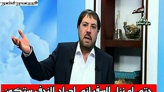 ابو علي الشيباني : دقت طبول الحرب أيران ستضرب ورسالة لاهل العراق