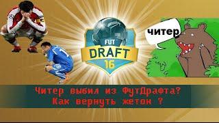 Fifa 17/Как получить 900K МОНЕТ/НЕ ИГРАЯ МАТЧИ