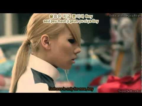 2NE1 - Go Away [Eng Sub|Rom|Hangul+DL] (투애니원 - Go Away)