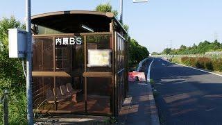 常磐自動車道、内原パーキングと上り線高速バス乗り場です!