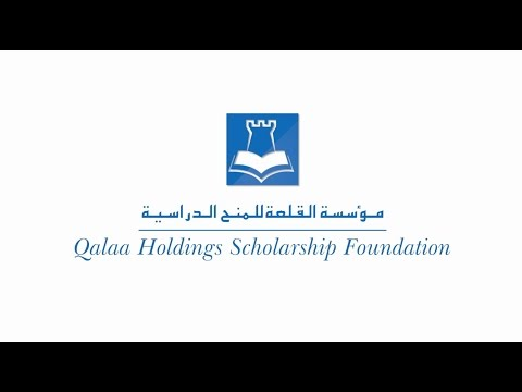 Qalaaholdings Scholarship Foundation 2016