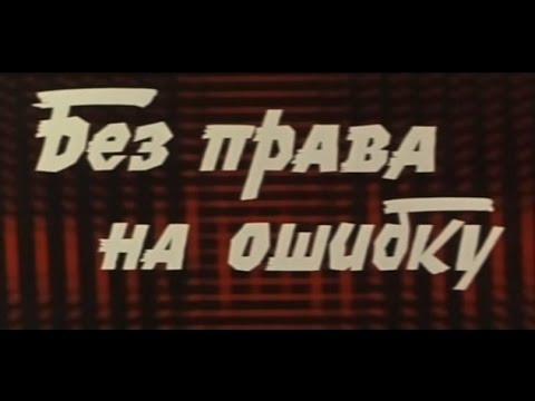 """Иосиф Кобзон — """"Быть человеком"""""""