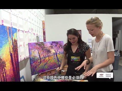 Erin Hanson Artist Interview with Travel Channel China