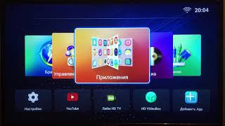 reflector 2 как транслировать изображение с iphone на телевизор