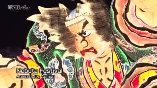Aomori Neburta Festival 2016
