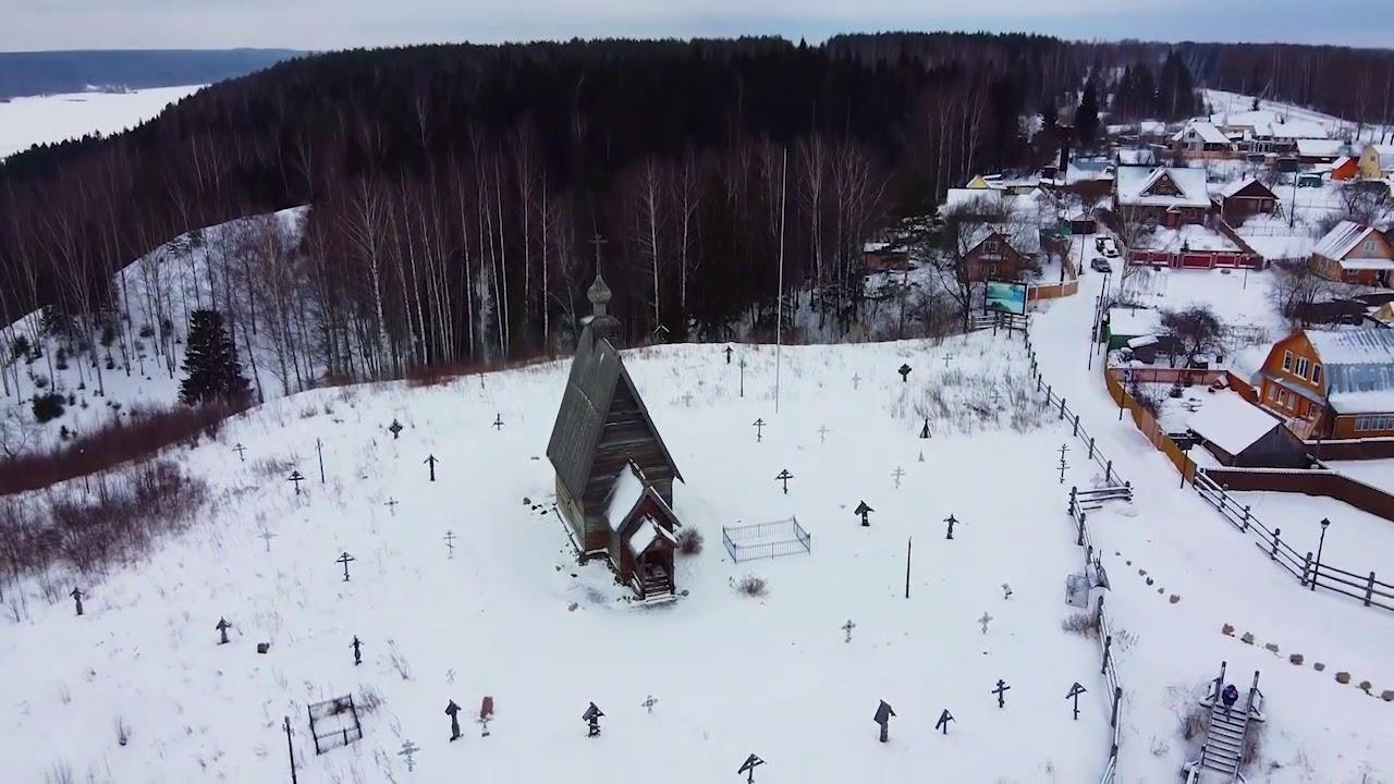 Зимний Плёс
