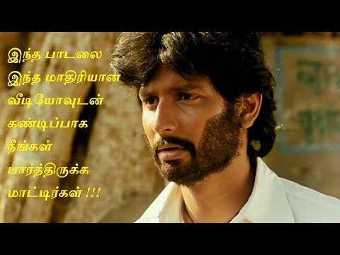 Katrathu Tamil M.A   Paravaye Engu Irukkirai Song Mixup   Jeeva   Sad Song
