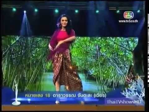 Miss Universe Thailand 2013 - Andaman Dress Competition
