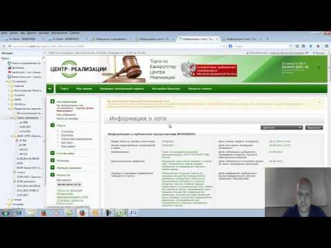 Сбербанк онлайн вход в систему