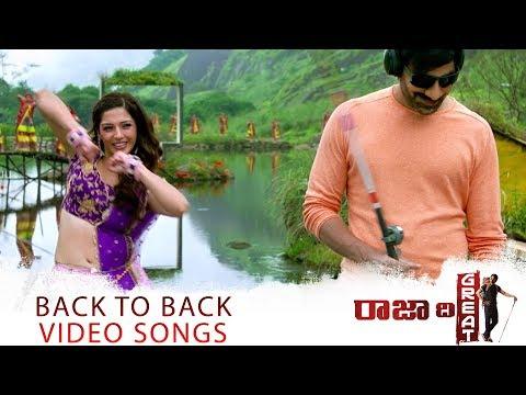 Raja The Great Video Songs Trailers Back to Back - Ravi Teja, Mehreen Pirzada