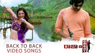 Video Raja The Great Video Songs Trailers Back to Back - Ravi Teja, Mehreen Pirzada download MP3, 3GP, MP4, WEBM, AVI, FLV Oktober 2017