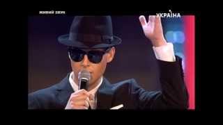 Аркадий Войтюк - Первый конкурсный день (мировой хит - Kiss)