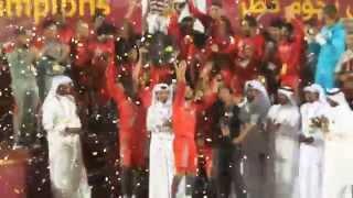 Madjid Bouguerra champion de Qatar avec lakhwia (célebration de la fête) 2017 Video