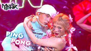 Download HyunA&DAWN(현아&던) - PING PONG(Music Bank) l KBS WORLD TV 210917