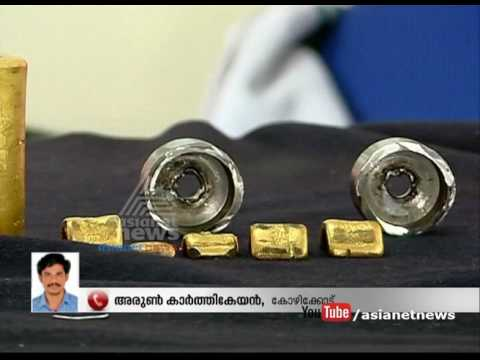 3.5 KG Gold seized at Karipur Airport