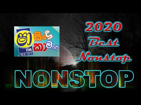 shaa-fm-sindu-kamare-2020---best-nonstop-collection