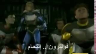 Voltron Arabic song   YouTube