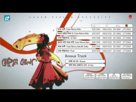 Ghetu Putro Komola Full Audio Album | Humayun Ahmed | Fazlur Rahman Babu, Shofi Mondol,Bar