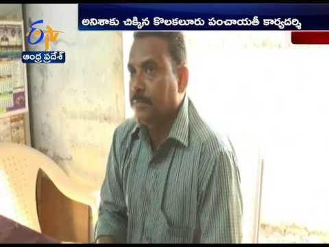ACB Raids On Panchayat Official in Guntur District